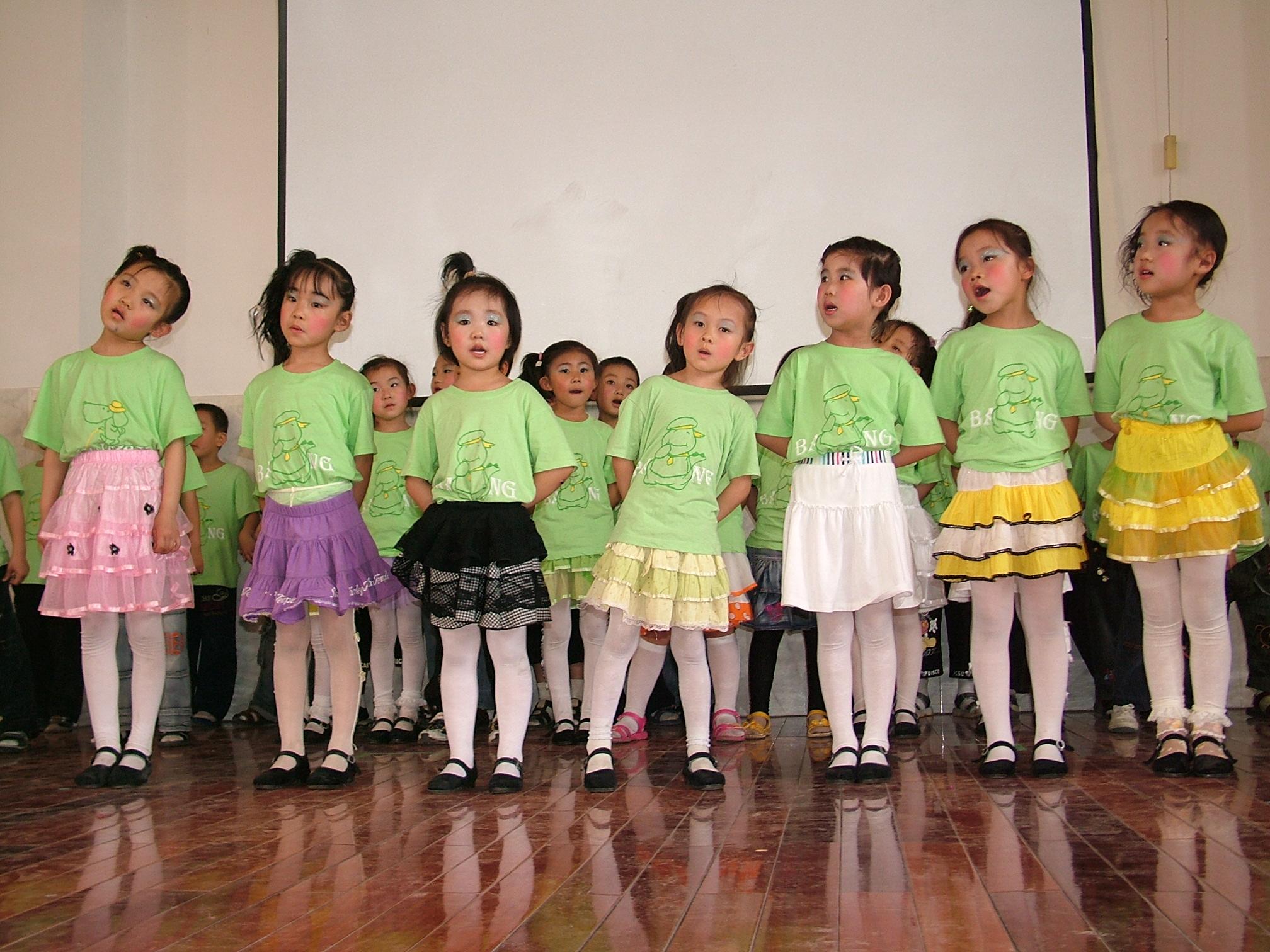 幼儿园庆六一活动